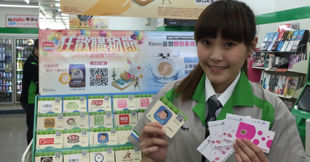 studio-x-docomo-japan-4g-lte-sim-card-on-store-at-familymart-01-img-top