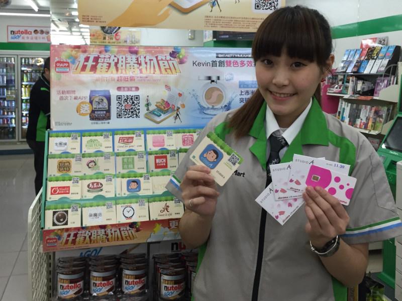 studio-x-docomo-japan-4g-lte-sim-card-on-store-at-familymart-01
