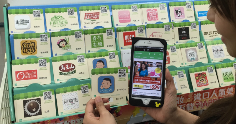 studio-x-docomo-japan-4g-lte-sim-card-on-store-at-familymart-02-part