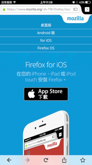 Firefox-for-iOS_3