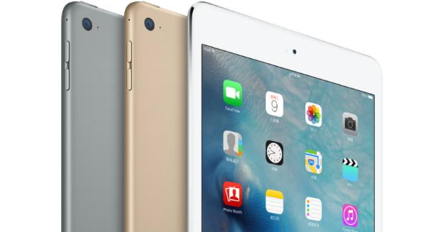 apple-ipad-mini-4-01-part-img-top