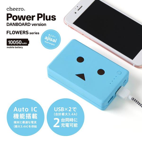 cheero-powerplus-danboard-10050-1