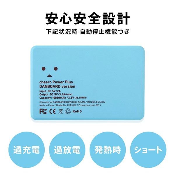 cheero-powerplus-danboard-10050-4