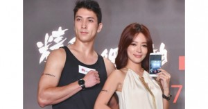 huawei-g7-plus-with-model-and-jean-kao-img-top