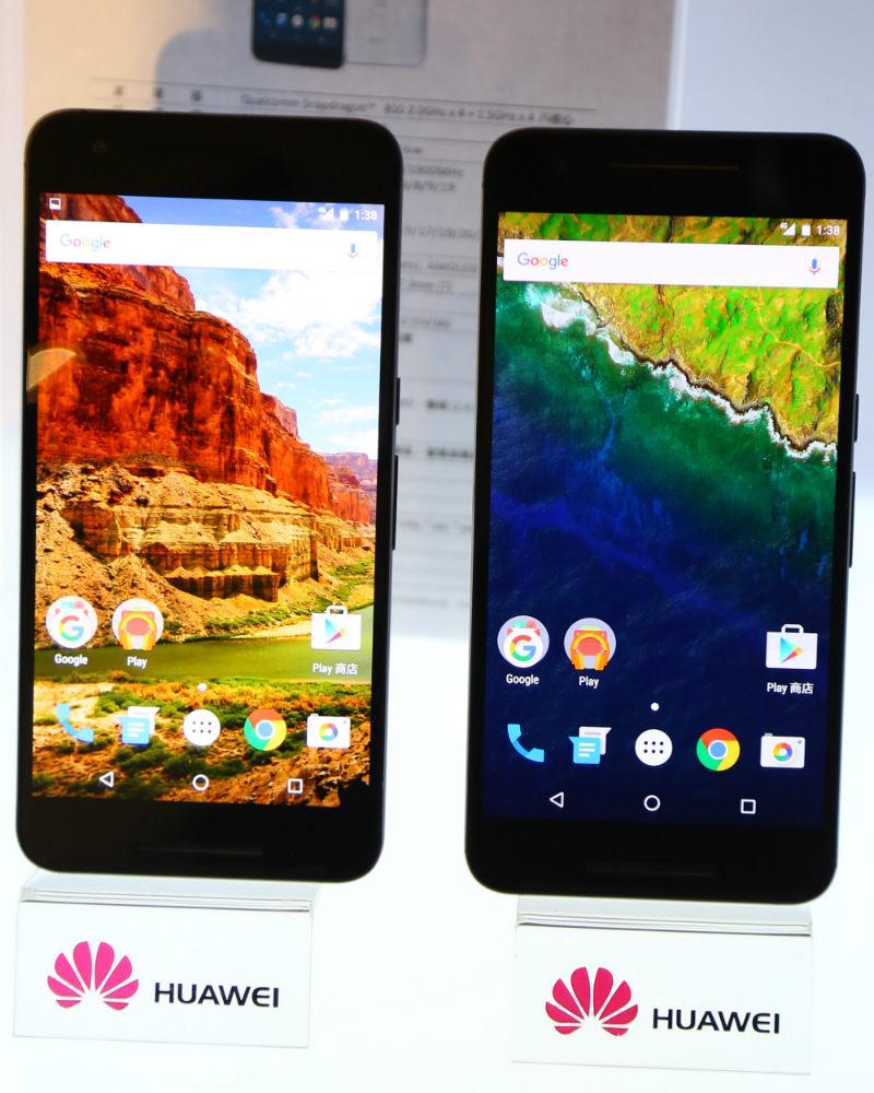 huawei-google-nexus-6p-real-device-01
