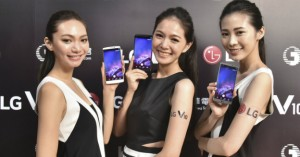lg-v10-with-models-01-img-top
