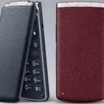 LG Wine Smart II 摺疊智慧機,掀蓋式質感外觀六千有找
