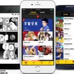 電子漫畫平台《Line Manga》中文版登台,輕鬆閱讀線上漫畫