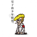 pic1130_Musuko_001