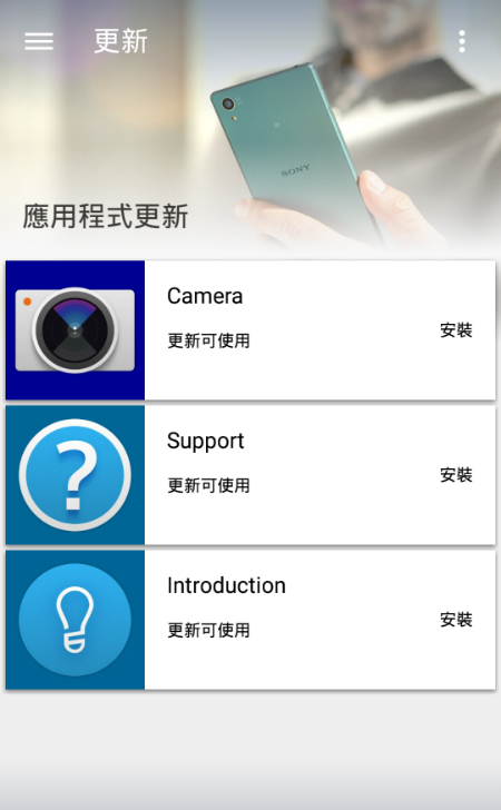 sony-xperia-z5-new-camera-ui-update-scr-20151116-01