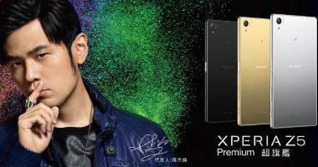 sony-xperia-z5-premium-jay-chou-00-part-img-top
