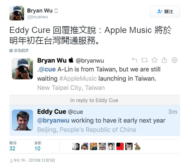 1211-apple-music