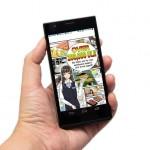 漫畫 APP 日本景點知識文化輕鬆瞭解 – Ms.Green看漫畫、學日本!