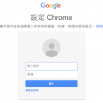 Google new account sign-in method