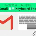 gmailsc-20151208-part-img-topunwire-hk