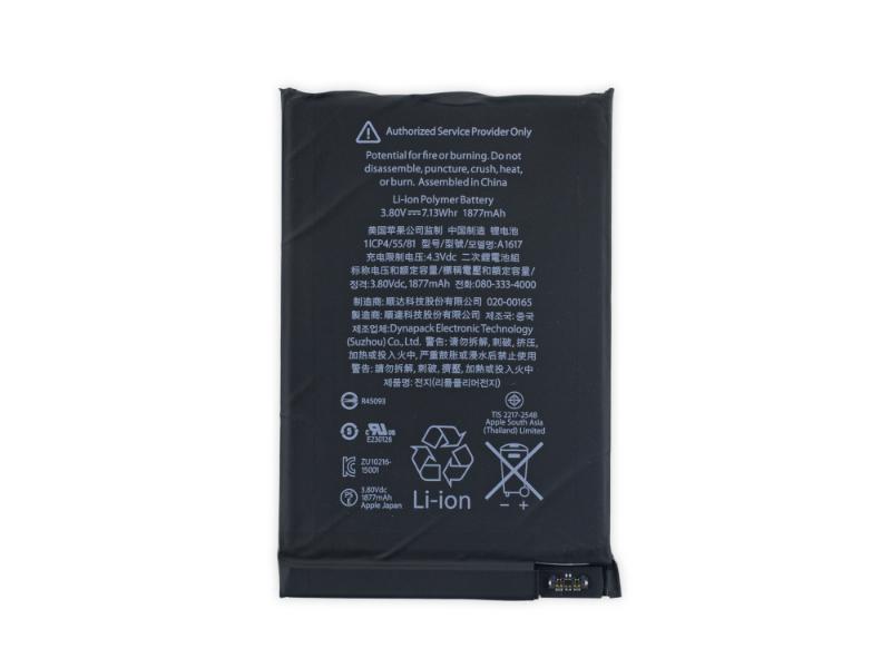 ifixit-smart-battery-case-teardown-step-7-3