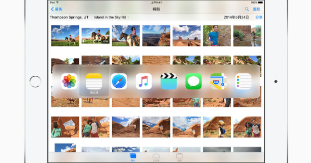 ios-9-whats-new-ipad-image-035-part-img-top