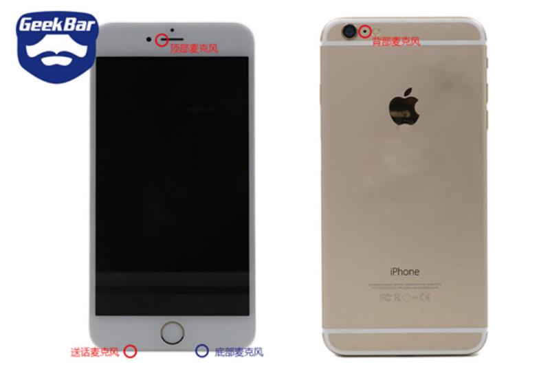 iphone-6s-20151215203131b1022-geekbar