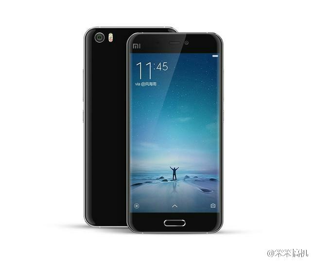 leaked-xiaomi-mi5-black