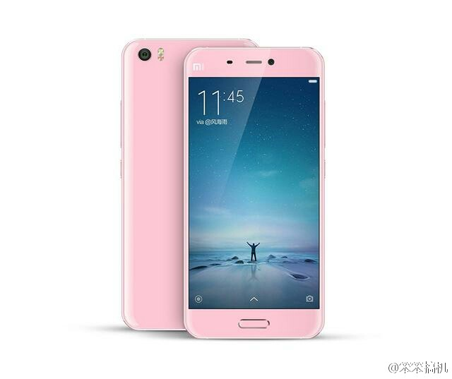 leaked-xiaomi-mi5-pink