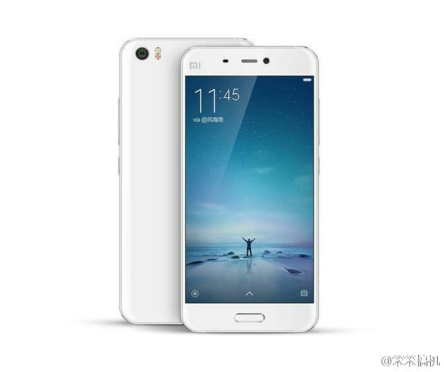 leaked-xiaomi-mi5-white