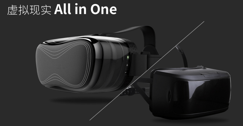nibiru-intel-vr-all-in-one-hmd-1