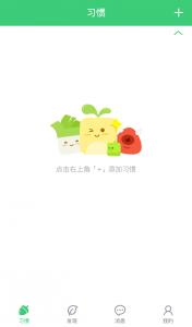 pic1228_Seed Habit_001
