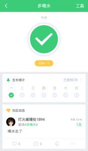 pic1228_Seed Habit_006