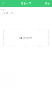 pic1228_Seed Habit_007