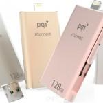 PQI 推 iConnect 玫瑰金新色,iPhone 6s 雙向隨身碟蘋果專用