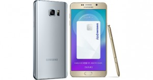 samsung-galaxy-note-5-128gb-winter-edition-23521983300-img-top