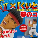 street-fighter-ii-phone-stands-pon1604kcst2kokotaib-part-img-top