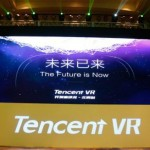 tencent-vr-project-developers-salon-in-beijing-129422503-part-img-top