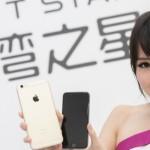 tstartel-iphone-6s-with-model-01-part-img-top