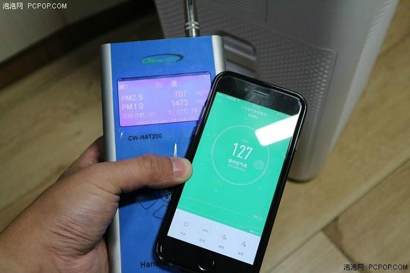 xiaomi-air-purifier-6dd4765510545d2-w730-h487-1