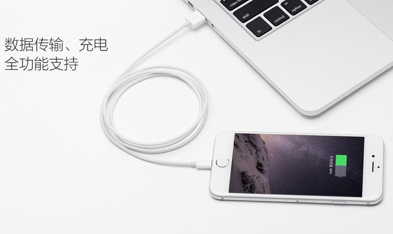 xiaomi-lightning-to-usb-cable-pingguoshujugengxin7-text-sc-20151218