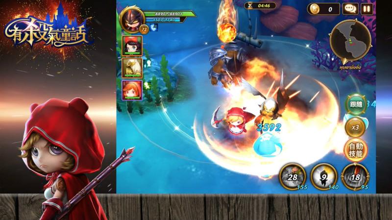 you-sha-qi-tong-hua-game-app-taiwan-character-little-red-scr-2