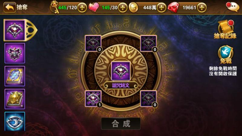 you-sha-qi-tong-hua-game-app-taiwan-pvp-scr-1