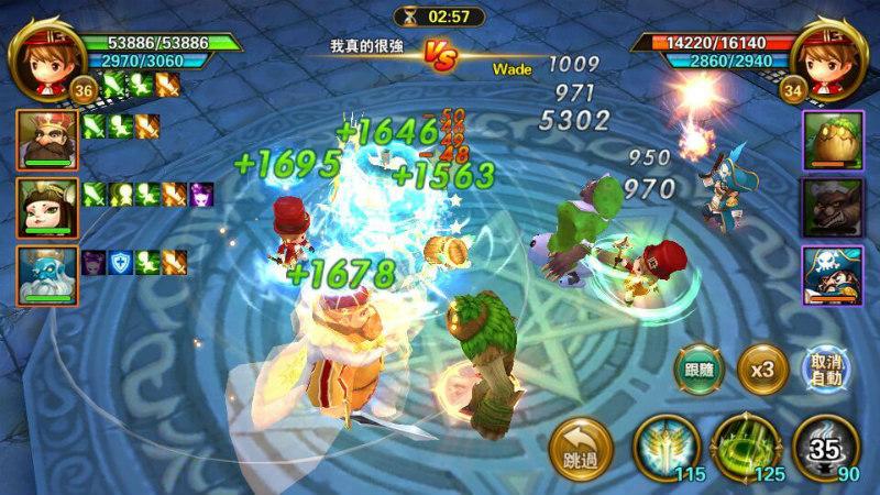 you-sha-qi-tong-hua-game-app-taiwan-pvp-scr-3