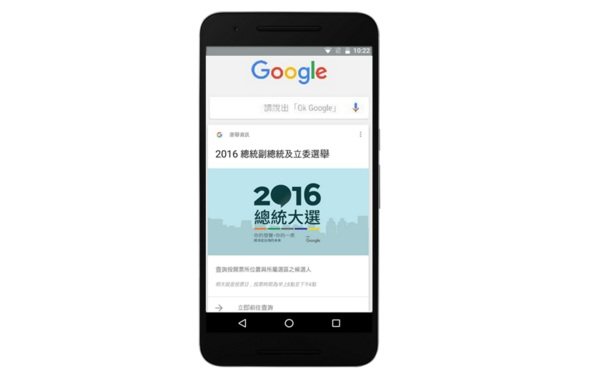 Google-2016-presidential-election