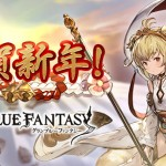 granblue-fantasy-ssr-new-year-monkey-girl-scr-main-part-img-top