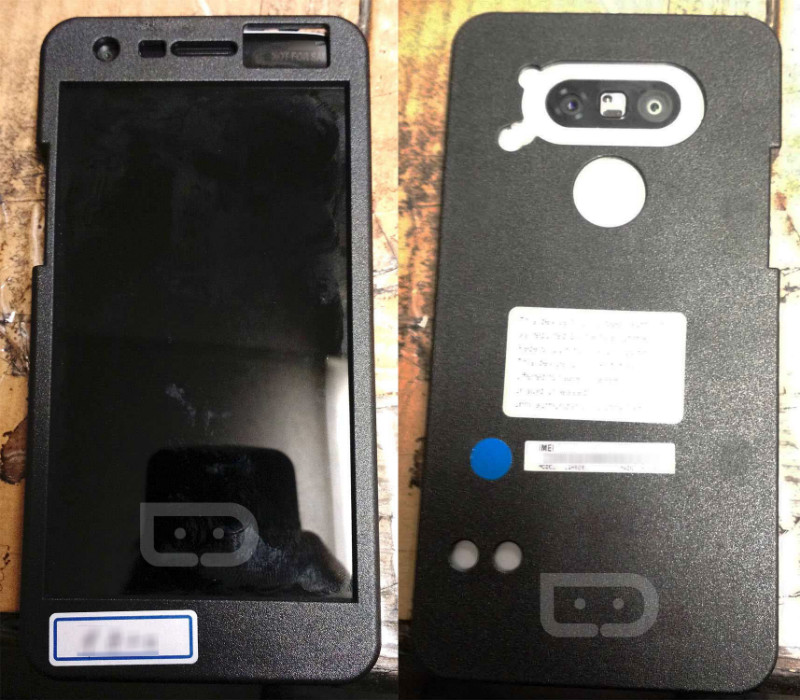 leaked-lg-g5-dummy-box-5-1-1-group