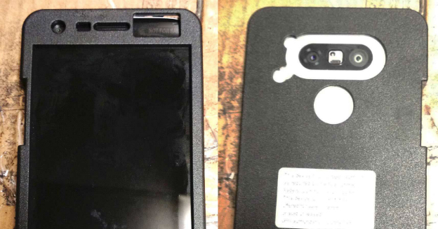 leaked-lg-g5-dummy-box-5-4-1-1-group-part-img-top