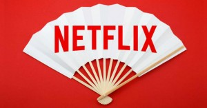 netflix-japan-logo-sensu-part-img-top