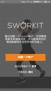 pic_Sworkit_001