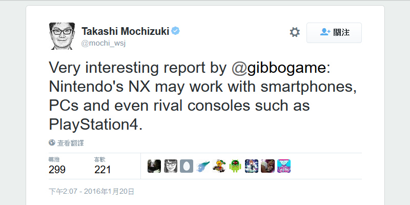 report-gibbogame-nintendo-nx-rival-consoles-ps4-scr-20160120-mochi-wsj-twitter