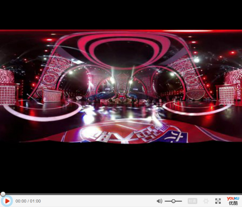 super-brain-china-youku-360-degree-screenshot-0m0s
