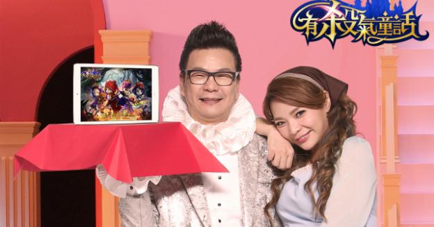 you-sha-qi-tong-hua-game-app-advertising-star-william-shen-xiao-tian-tian-01-part-img-top