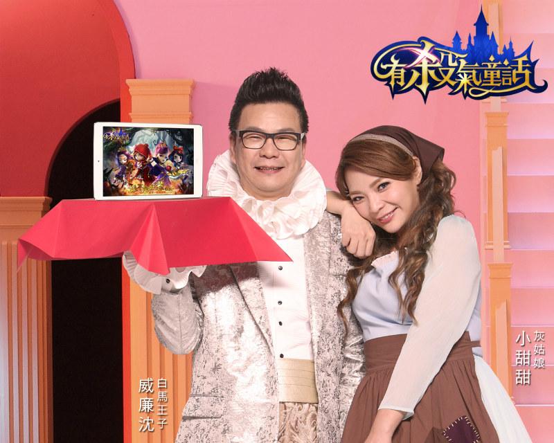you-sha-qi-tong-hua-game-app-advertising-star-william-shen-xiao-tian-tian-01