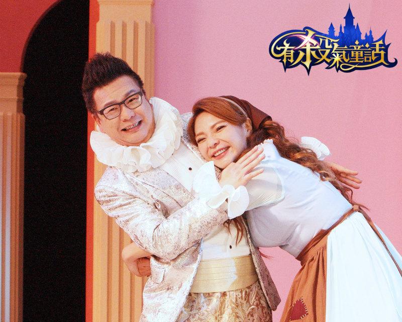 you-sha-qi-tong-hua-game-app-advertising-star-william-shen-xiao-tian-tian-02